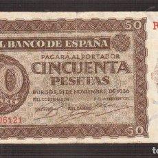 Billetes españoles: 50 PESETAS DE BURGOS DEL AÑO 1936 EL QUE VES FRANCO . Lote 143125718
