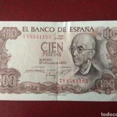 Billetes españoles: 100 PESETAS MANUEL DE FALLA. Lote 143128813