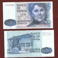 Billetes españoles: ESPAÑA : 500 PESETAS 1979 ( ROSALIA DE CASTRO ) SC. UNC. PK 157. Lote 180174522