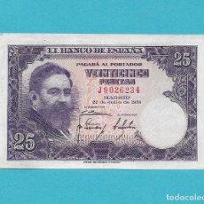 Billetes españoles: 25 PESETAS DE 1954 SERIE-J EBC/EBC+. Lote 144106062