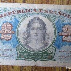 Billetes españoles: BILLETE DE 2 PESETAS REPÚBLICA ESPAÑOLA - EL DE LA FOTO. Lote 144146874