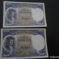 Billetes españoles: PAREJA CORRELATIVA 100 PTAS 25 ABRIL 1931. Lote 145266766