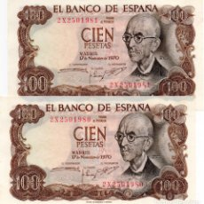 Billetes españoles: 100 PESETAS MANUEL DE FALLA MADRID 17 NOVIEMBRE 1970 - PLANCHA PAREJA - 2 SEGUIDOS. Lote 145278270