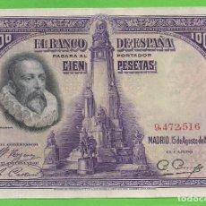 Billetes españoles: BILLETE - 100 PESETAS - EMISIÓN 15-AGOSTO-1928 - ''CERVANTES'' - EBC - SIN SERIE.. Lote 145501202