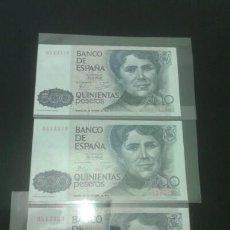 Billetes españoles: TRIO BILLETES CORRELATIVOS DE 500 PESETAS 1979 SIN SERIE NUEVAS. Lote 145561978