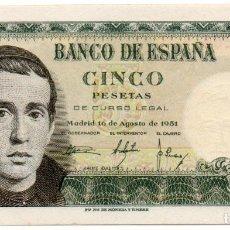 Billetes españoles: BILLETE ESPAÑOL 5 PESETAS JAIME BALMÉS MADRID 16 AGOSTO 1951 SC PLANCHA. Lote 146304642