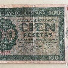 Billetes españoles: BILLETE 100 PESETAS- BANCO DE ESPAÑA- BURGOS 1.936. Lote 146390398
