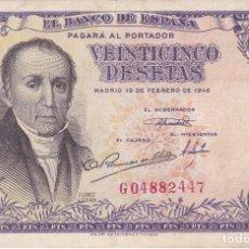 Billetes españoles: BILLETE DE 25 PESETAS DEL AÑO 1946 DE FLOREZ ESTRADA SERIE G . Lote 146514294