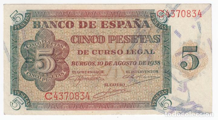 ESPAÑA: 5 PESETAS BURGOS 10 AGOSTO 1938 CALIDAD PLANCHA SERIE C (Numismática - Notafilia - Billetes Españoles)