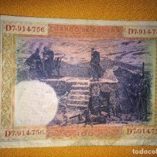 Billetes españoles: BILLETE 100 PESETAS. 1 JULIO DE 1925 (SERIE D). Lote 146720714