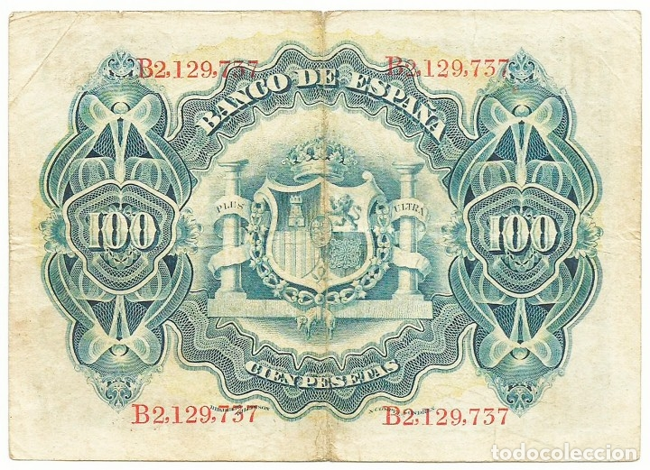 Spanische Banknoten: BILLETE DE 100 PESETAS DE 30 DE JUNIO DE 1906, SERIE B. LOTE 0955 - Foto 2 - 146999654