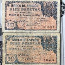 Billetes españoles: LOTE DE 2 BILLETES 10 PESETAS BURGOS 1936 SIN SERIE. Lote 147018392