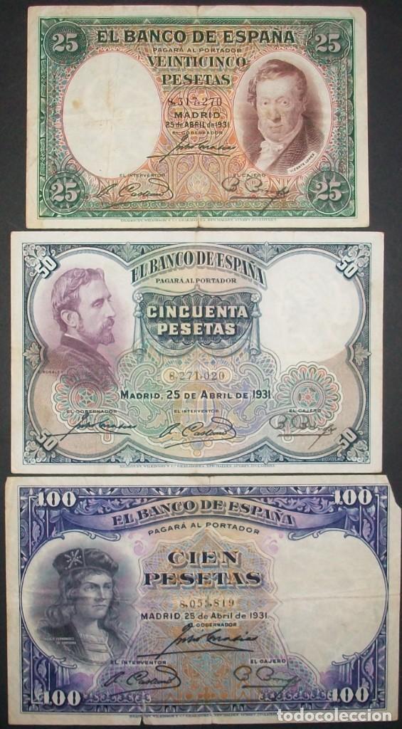 BANCO DE ESPAÑA. LOTE 3 BILLETES 2ª REPÚBLICA: 25, 50 Y 100 PESETAS. 25 ABRIL 1931. BC+ A MBC. (Numismática - Notafilia - Billetes Españoles)