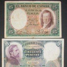 Billetes españoles: BANCO DE ESPAÑA. LOTE 3 BILLETES 2ª REPÚBLICA: 25, 50 Y 100 PESETAS. 25 ABRIL 1931. BC+ A MBC.. Lote 147021778