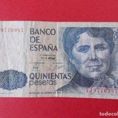 Billetes españoles: BILLETE DE 500 PESETAS 1979 - ROSALIA DE CASTRO - CON SERIE 1J .. A1142. Lote 147701166