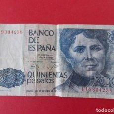 Billetes españoles: BILLETE DE 500 PESETAS 1979 - ROSALIA DE CASTRO - CON SERIE 1I .. A1143. Lote 147701434