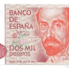 Billetes españoles: 2000 PESETAS DE 1980 SIN SERIE, NUMERACIÓN BAJISIMA 0001542,SIN CIRCULAR/PLANCHA. Lote 147764886