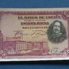 Billetes españoles: ESPAÑA LOTE DE 3 BILLETES DE 1928 Y 1937 SIN CIRCULAR. Lote 148022802