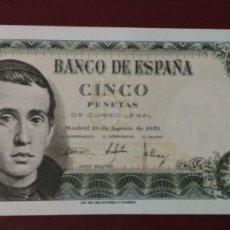 Billetes españoles: BILLETE DE 5 PESETAS DE 1951 SIN CIRCULAR/PLANCHA. Lote 148251410