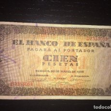 Billetes españoles: BILLETE 100 PESETAS BURGOS 1938 SERIE D. Lote 148482506