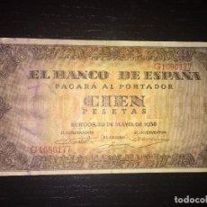 Billetes españoles: BILLETE 100 PESETAS BURGOS 1938 SERIE G. Lote 148483102