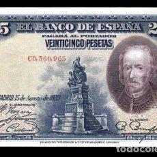 Billetes españoles: 25 PESETAS 1928, SIN CIRCULAR/PLANCHA. Lote 148606382