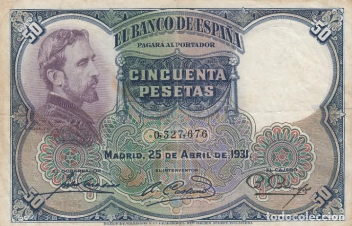 1931. 50 PESETA BILLETE DEL BANCO DE ESPAÑA. SIN SERIE (Numismática - Notafilia - Billetes Españoles)