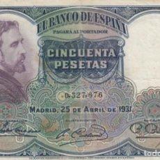 Billetes españoles: 1931. 50 PESETA BILLETE DEL BANCO DE ESPAÑA. SIN SERIE. Lote 149225154