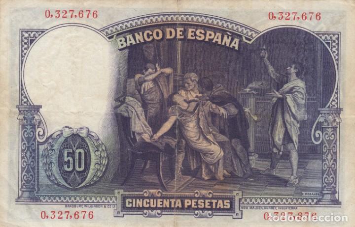 Billetes españoles: 1931. 50 PESETA BILLETE DEL BANCO DE ESPAÑA. SIN SERIE - Foto 2 - 149225154