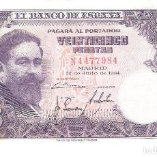 Billetes españoles: BILLETE DE ESPAÑA DE 25 PESETAS DE 1954 CIRCULADO ISAAC ALBÉNIZ. Lote 151511304