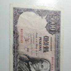 Billetes españoles: 5000 PESETAS 1976 BONITO. Lote 149573940