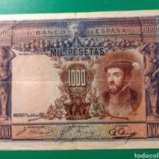 Billetes españoles: ESPAÑA. 1000 PESETAS. 1925.. Lote 149650552