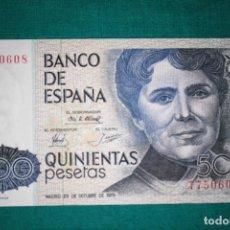 Billetes españoles: ESPAÑA 500 PESETAS DE 1979 SIN SERIE- PLANCHA. Lote 149995410