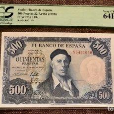 Billetes españoles: 500 PESETAS 1954 (ZULOAGA). PCGS 64PPQ.. Lote 137724310