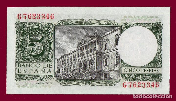 Billetes españoles: 5 PESETAS DE 1954. BILLETE DE ESPAÑA, EPOCA DE FRANCO. ALFONSO X EL SABIO. MBC - Foto 2 - 150946482