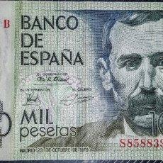 Billetes españoles: BILLETE DE MIL PTAS. BENITO PÉREZ GALDÓS. SERIE S. AÑO MADRID 26 DE OCTUBRE 1979. Lote 151044064