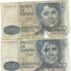 Billetes españoles: 3 BILLETES DE 500 PESETAS DE 1979-ROSALIA DE CASTRO- CIRCULADOS. Lote 151130546