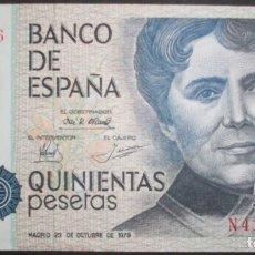 Billetes españoles: BANCO DE ESPAÑA. 500 PESETAS. 23 OCTUBRE 1979. ROSALÍA DE CASTRO. SERIE N. S/C.. Lote 151507974