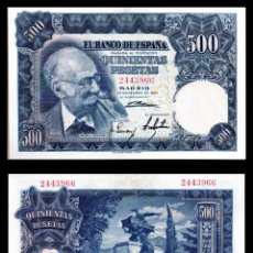 Billetes españoles: ESPAÑA, 500 PESETAS 1951 MARIANO BENLLIURE SIN SERIE EBC. Lote 151518962