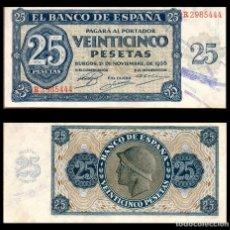 Billetes españoles: ESPAÑA 25 PESETAS 1936 EBC+. Lote 151522402