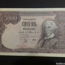 Billetes españoles: CINCO MIL PESETAS AÑO 1976- SERIE 0000000. Lote 151523181