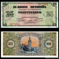 Billetes españoles: ESPAÑA 25 PESETAS 1938 EBC. Lote 151523530
