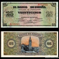 Billetes españoles: ESPAÑA 25 PESETAS 1938 EBC+. Lote 151524218