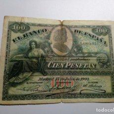 Billetes españoles: BILLETE ESTADO ESPAÑOL 100 PESETAS 1907 100 PTAS SIN SERIE *PAGO SOLO PAYPAL**. Lote 151533510