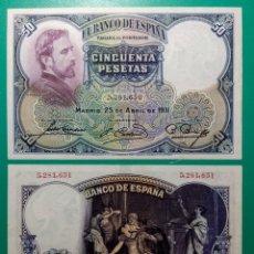 Billetes españoles: 50 PESETAS 1931. PAREJA CORRELATIVA. SC.. Lote 151541748