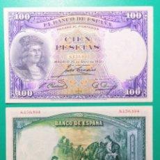 Billetes españoles: 100 PESETAS 1931. PAREJA CORRELATIVA. SC/PLANCHA.. Lote 151544030