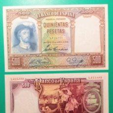 Billetes españoles: 500 PESETAS 1931. PAREJA CORRELATIVA. SC.. Lote 151546512