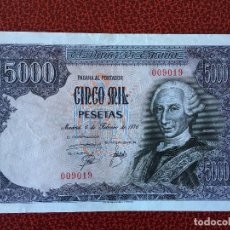 Billetes españoles: BILLETE CINCO MIL PESETAS NUMERACION BAJA, SIN SERIE , DE 1976, SIN CIRCULAR. Lote 151550202