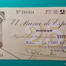 Billetes españoles: 25 PESETAS 1936. BILBAO. NUEVO.. Lote 151552773
