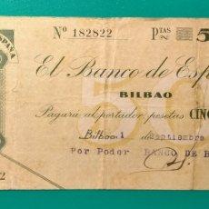 Billetes españoles: 50 PESETAS BILBAO. 1936.. Lote 151556289